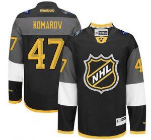 china-hockey-jersey-collection-300x278